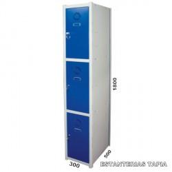 taquilla modular 3 puertas