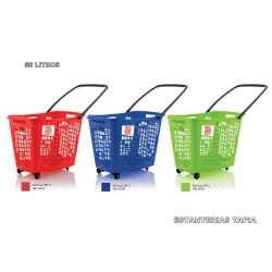 cesta supermercado 55 L